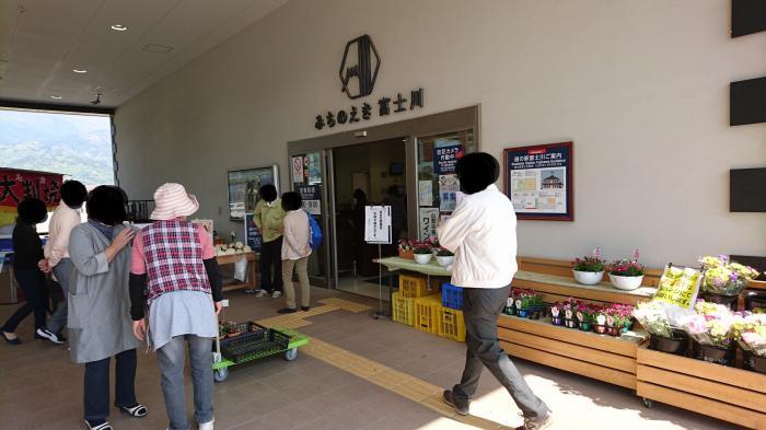 道の駅・富士川15