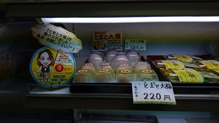 道の駅・三芳町 鄙の里9