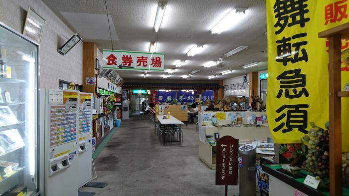 道の駅・富弘美術館11
