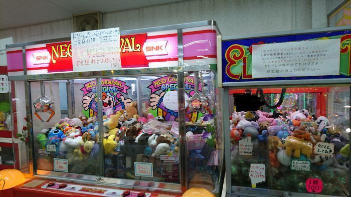 道の駅・富弘美術館16