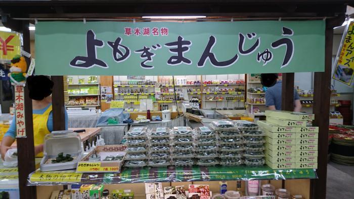 道の駅・富弘美術館35