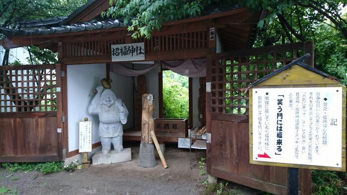 道の駅・富弘美術館2