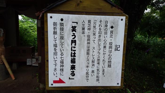 道の駅・富弘美術館3
