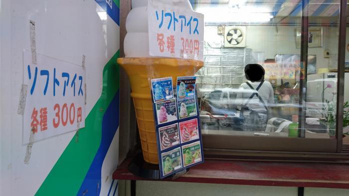 道の駅・富弘美術館9