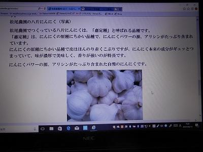 DSCN5434.jpg
