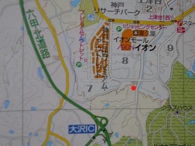InkedDSCN5823_LI.jpg