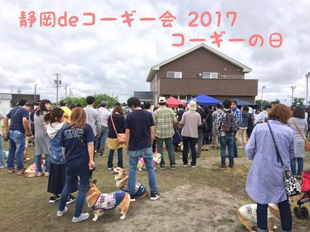 004_convert_20170518112405.jpg