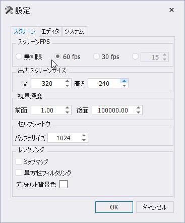 MMM Tips-009