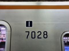 7000系の新位置車番