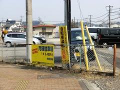 矢板駅・JRバスが地主の貸駐車場
