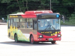 5016号車