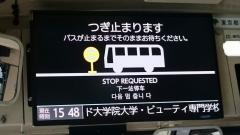 都バス標準仕様3