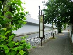 新四ツ木橋・降車ポール
