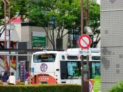 錦糸町駅北口・進入禁止標識