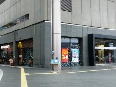 旧二子玉川駅バス乗り場跡