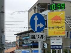 南口へ一般車両を進入させない指定方向標識