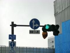 西口北バス乗り場へ入らせないための指定方向外進行禁止標識