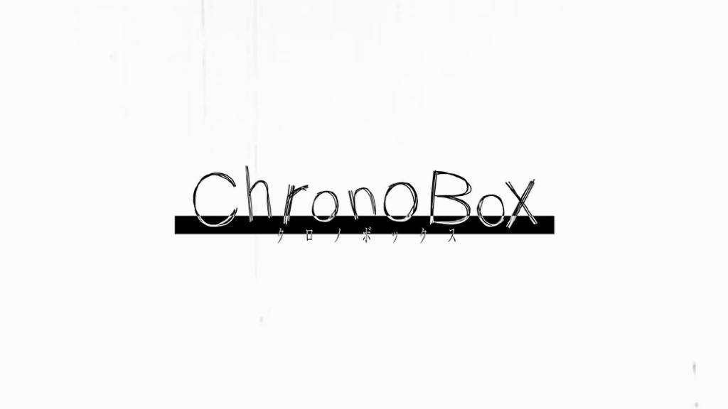 ChronoBox -クロノボックス- 考察