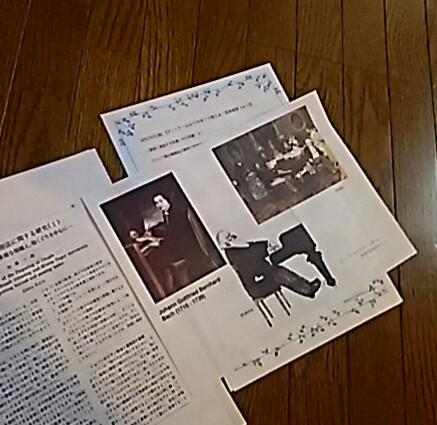 moblog_d93fa8d8.jpg
