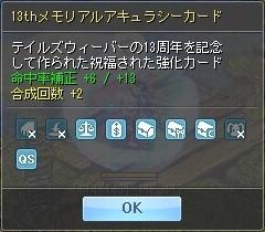 20170507213932c4c.jpg