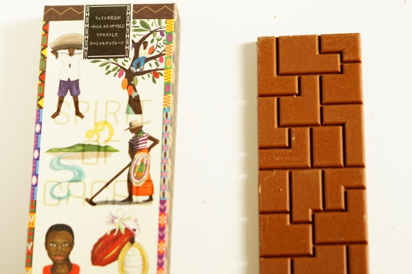 【PATISSIER eS KOYAMA】フェリシモ社長がパティシエエスコヤマさんにリクエストしたスペシャルチョコレート