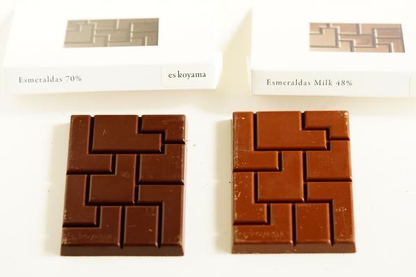 【PATISSIER eS KOYAMA】エスメラルダス70%・ミルク48%【Spirit of Cacao】