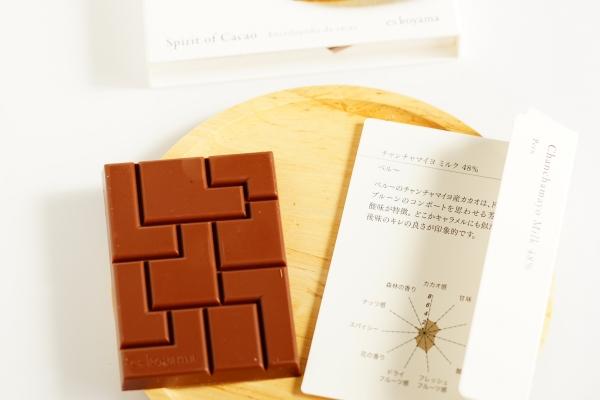 【PATISSIER eS KOYAMA】チャンチャマイヨ・ミルク48%【Spirit of Cacao】
