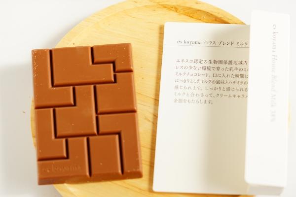 【PATISSIER eS KOYAMA】ハウスブレンドミルク38%【Spirit of Cacao】