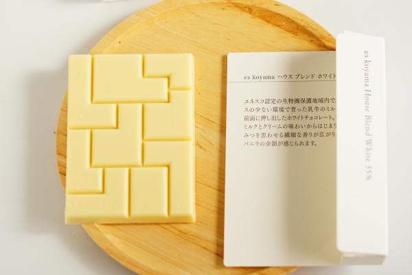 【PATISSIER eS KOYAMA】ハウスブレンドホワイト35%【Spirit of Cacao】