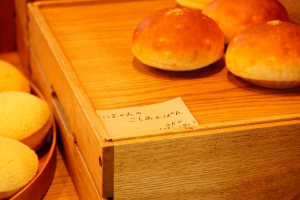【生瀬ヒュッテ】2017年7月のパン