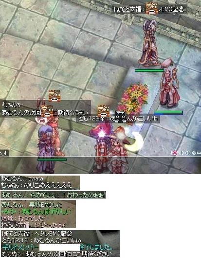 screenBreidablik0148.jpg
