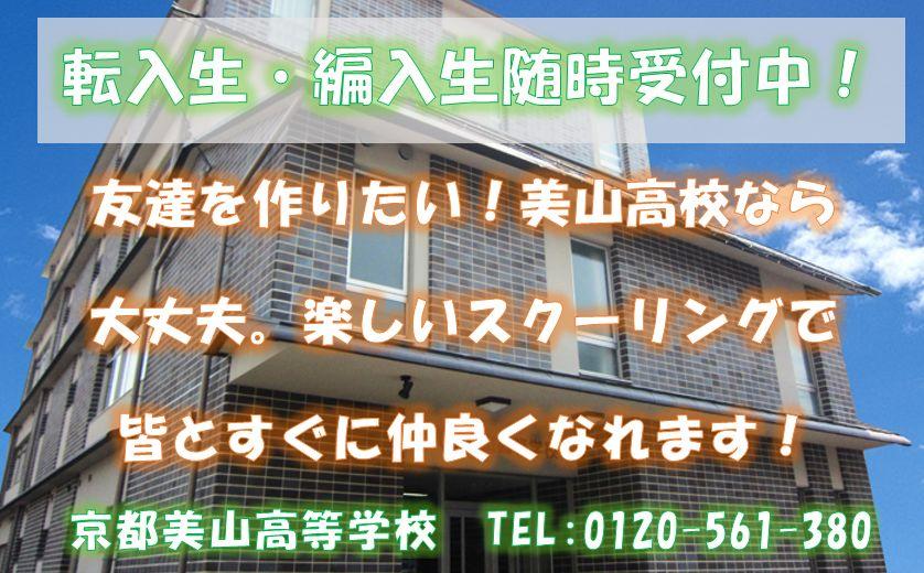 20170602093939f01.jpg