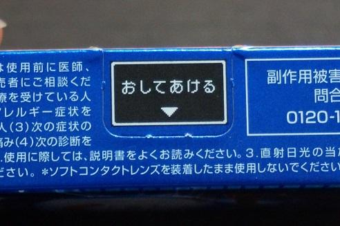 DSC09957.jpg