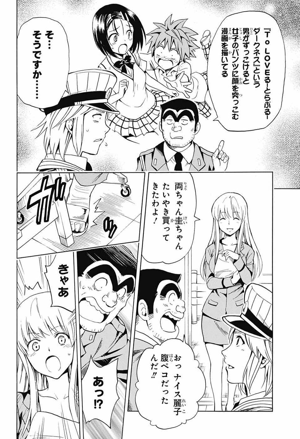 kochiratoloveru02.jpg