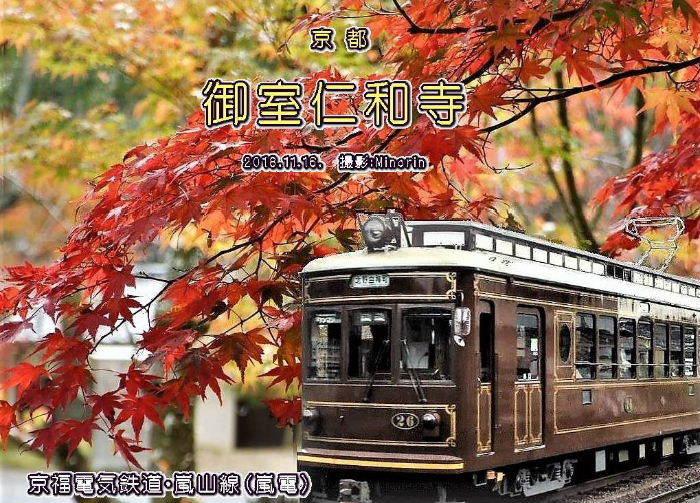 ninnaji001.jpg