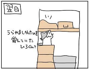 mofu1_20170515205138a9d.jpg
