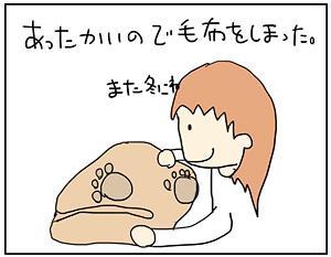 moufu1_20170514172759ab0.jpg