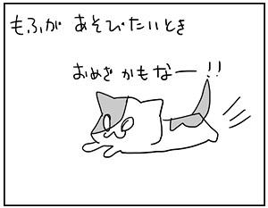 suimin4_20170516213820fc8.jpg