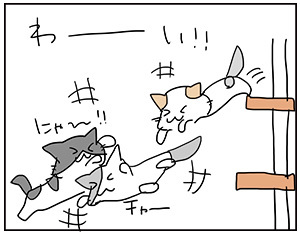 suimin7_20170516213815a98.jpg