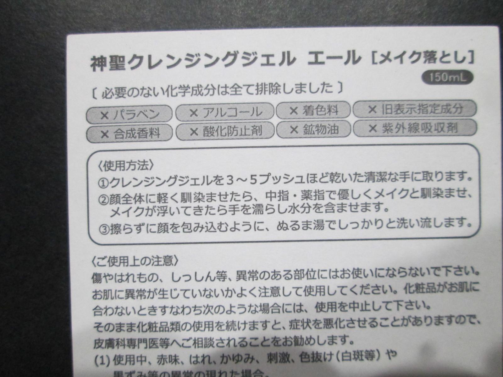 IMG_6260神 (3)