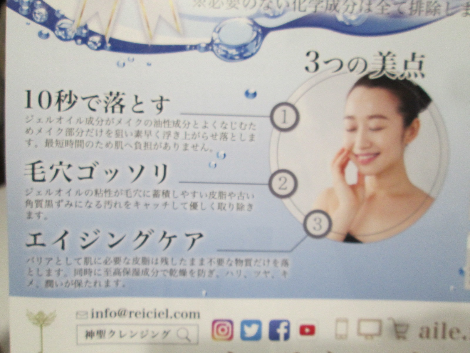 IMG_6260神 (5)