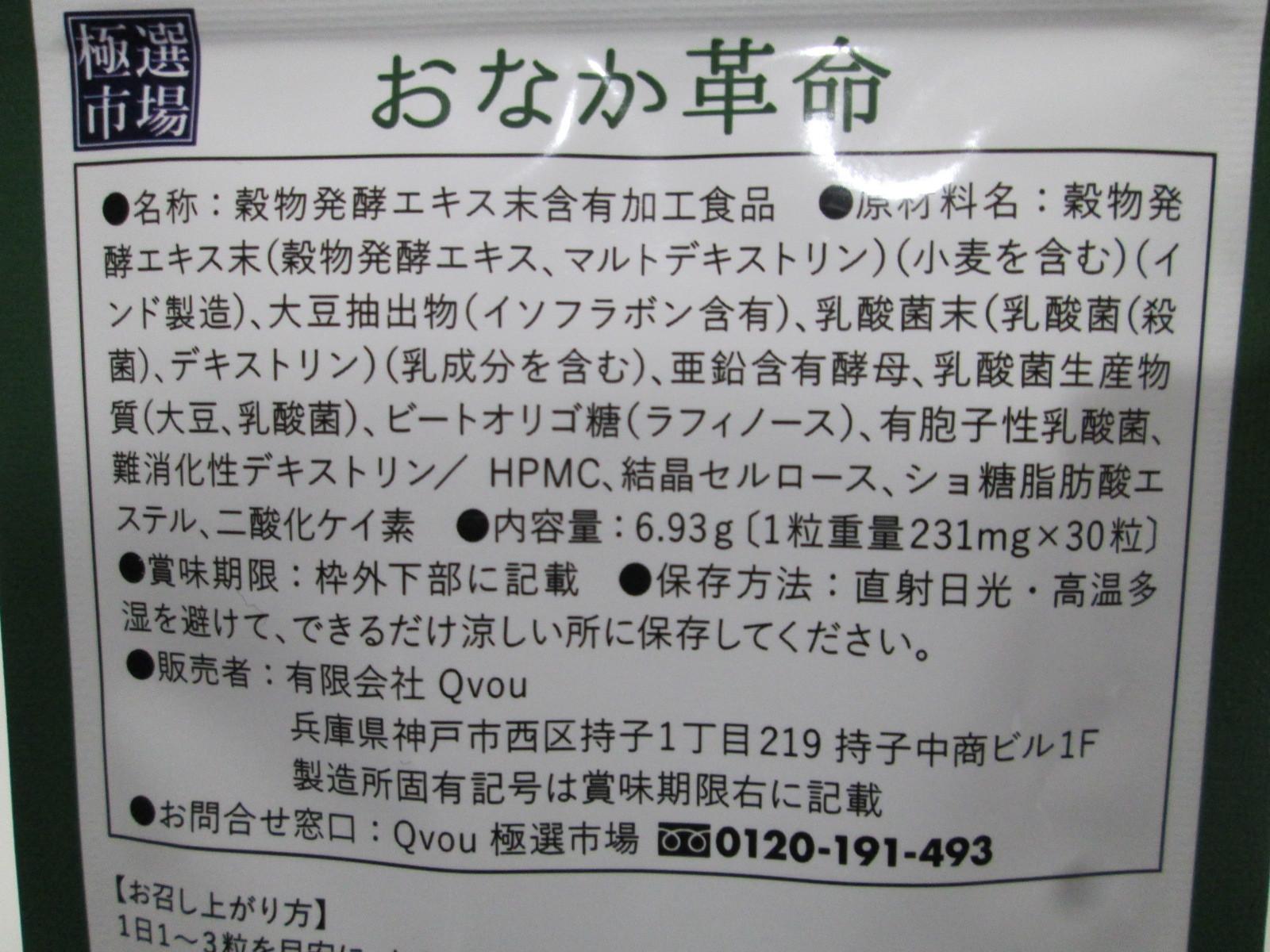 IMG_6296おな (2)