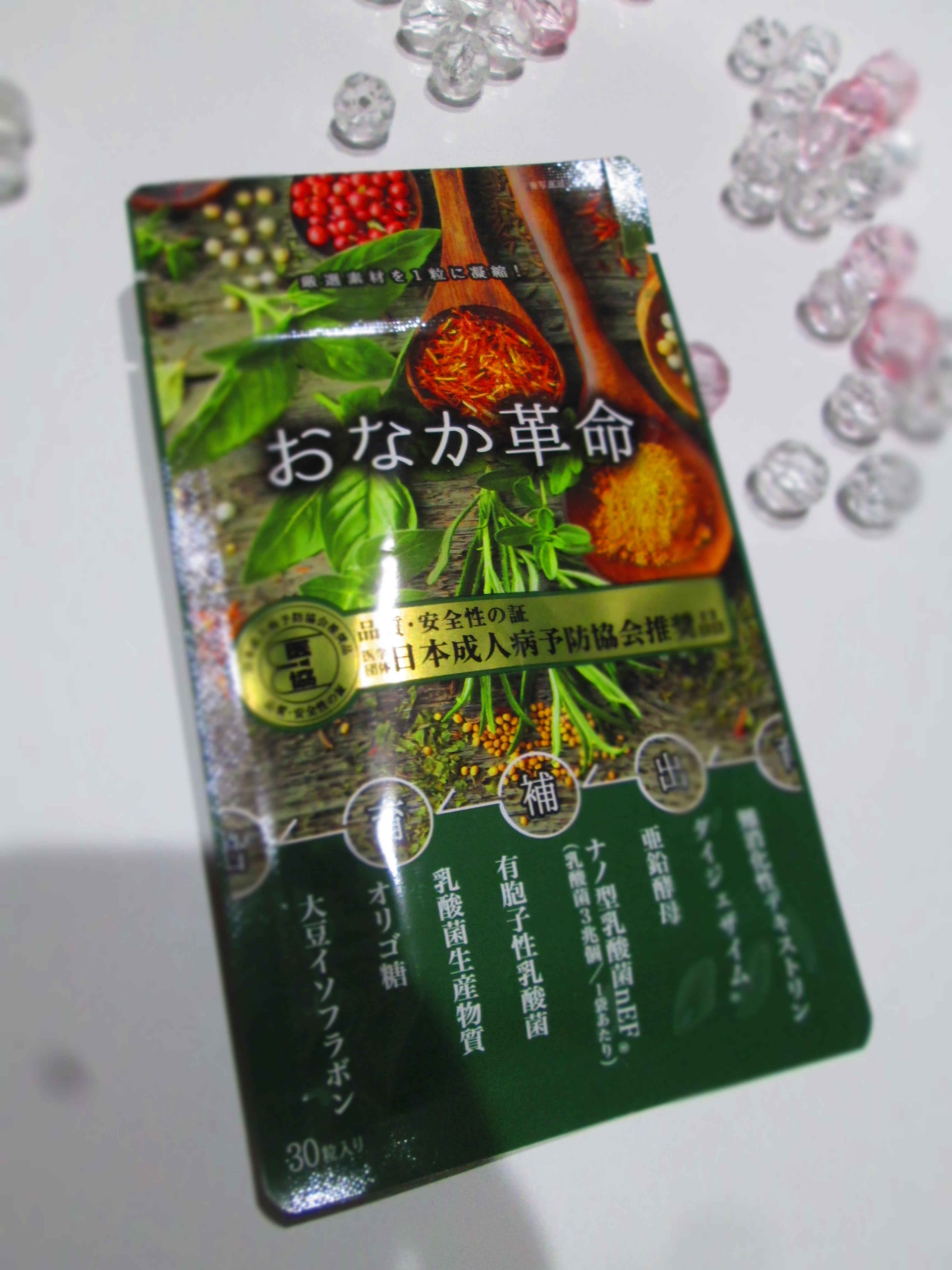 IMG_6296おな (1)