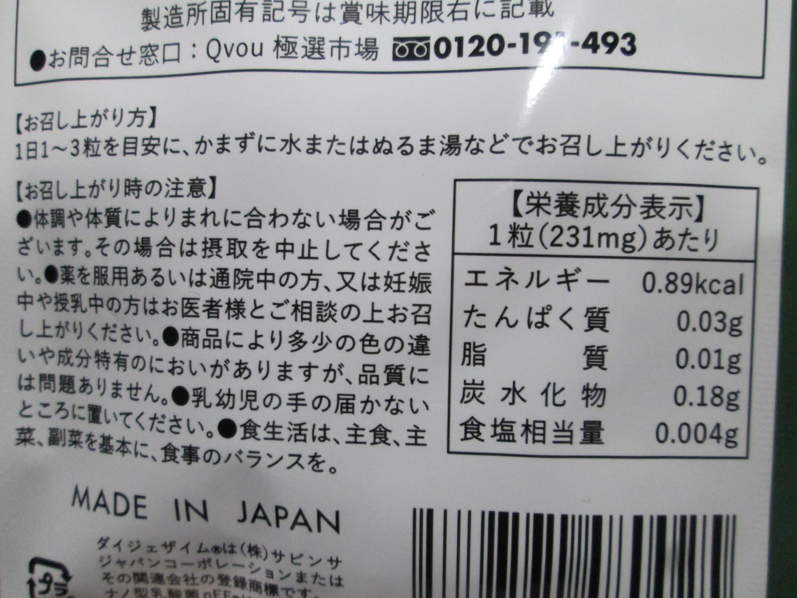 IMG_6296おな (3)