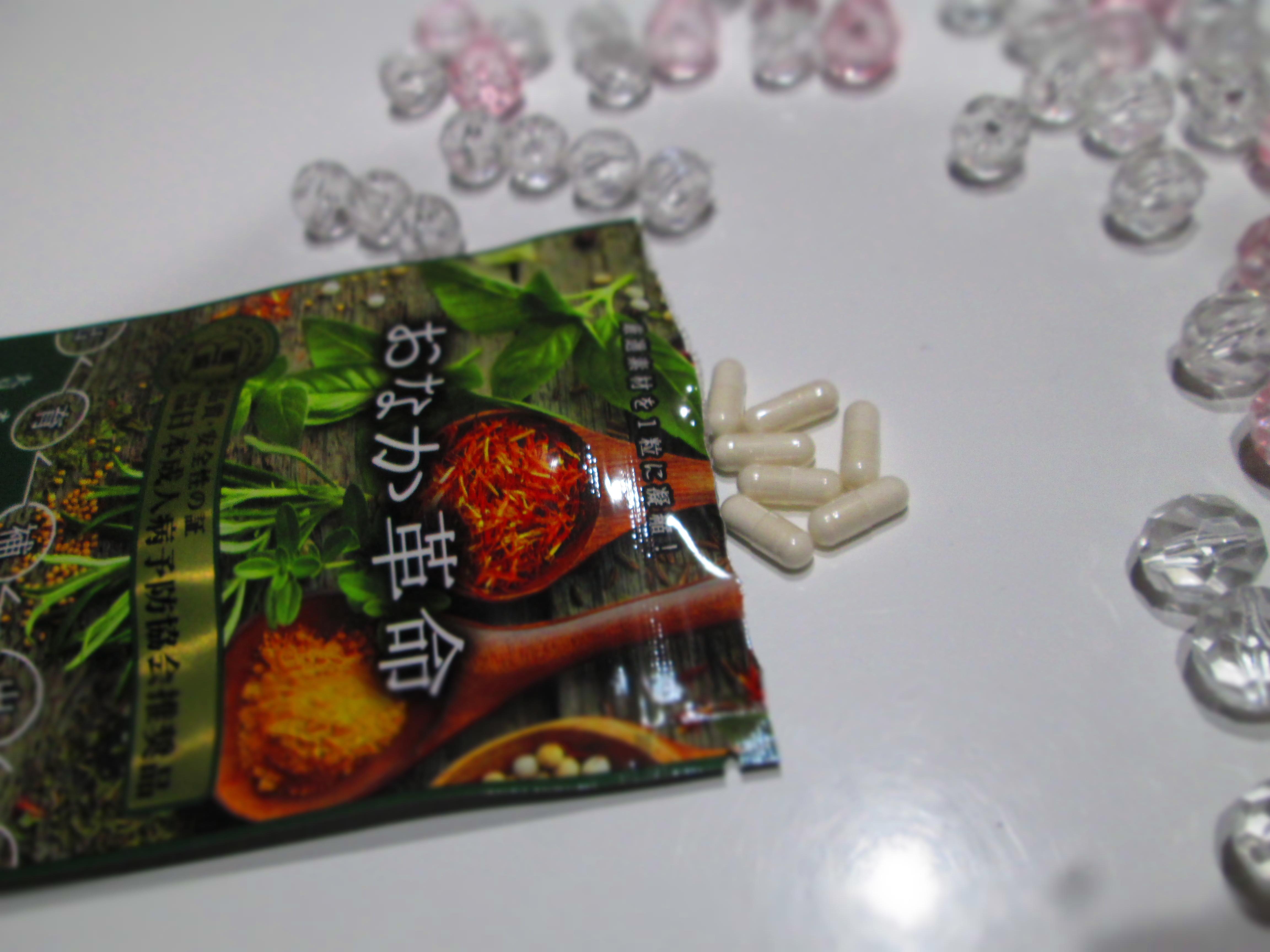 IMG_6296おな (7)