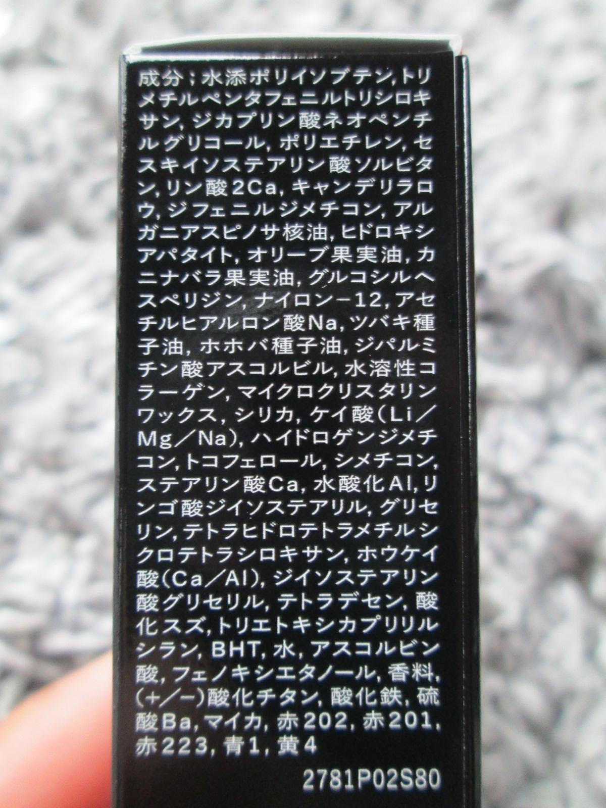 IMG_6414マキア (2)