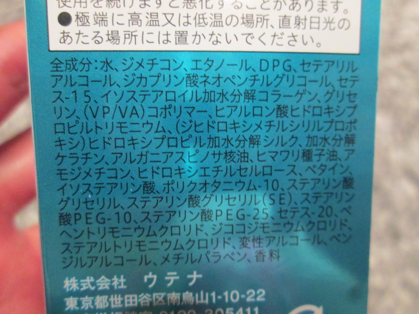 IMG_6227プロ (3)