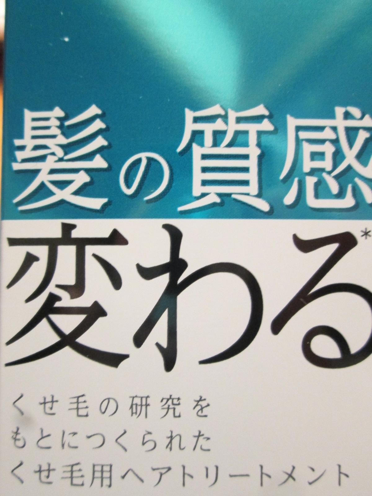 IMG_6227プロ (5)