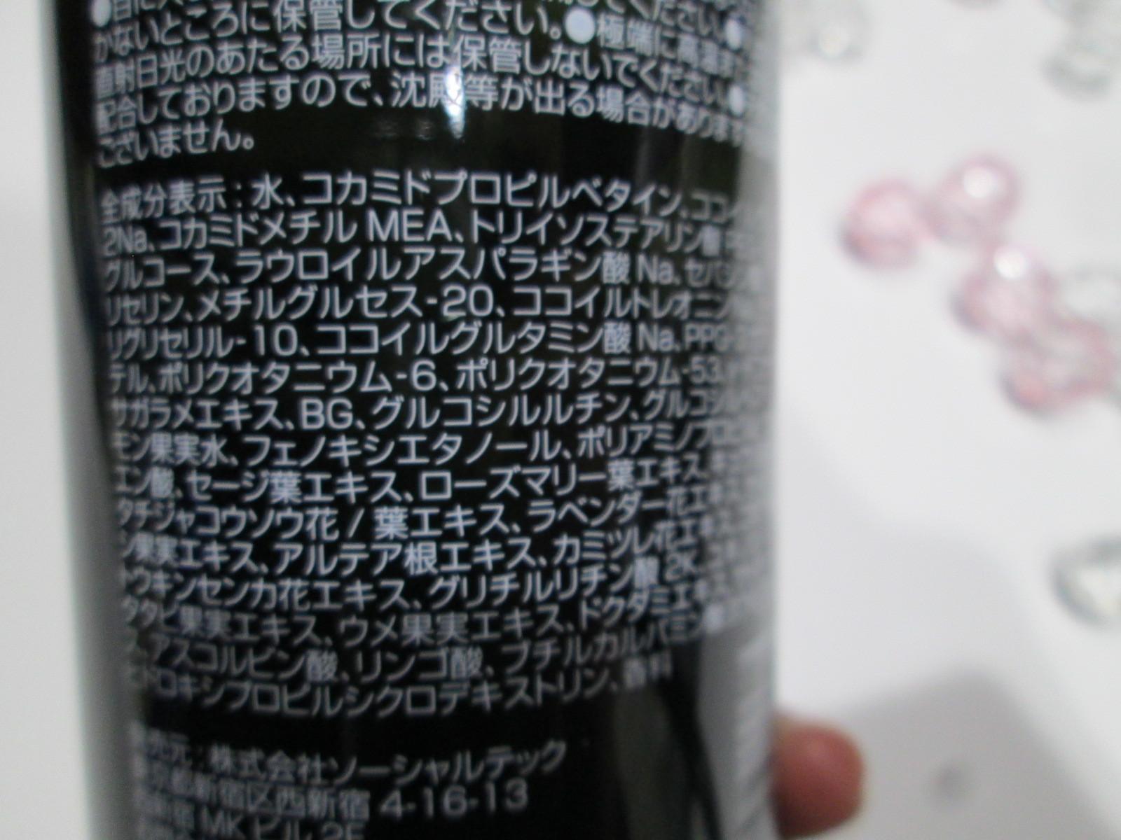 IMG_6272チャッ (4)
