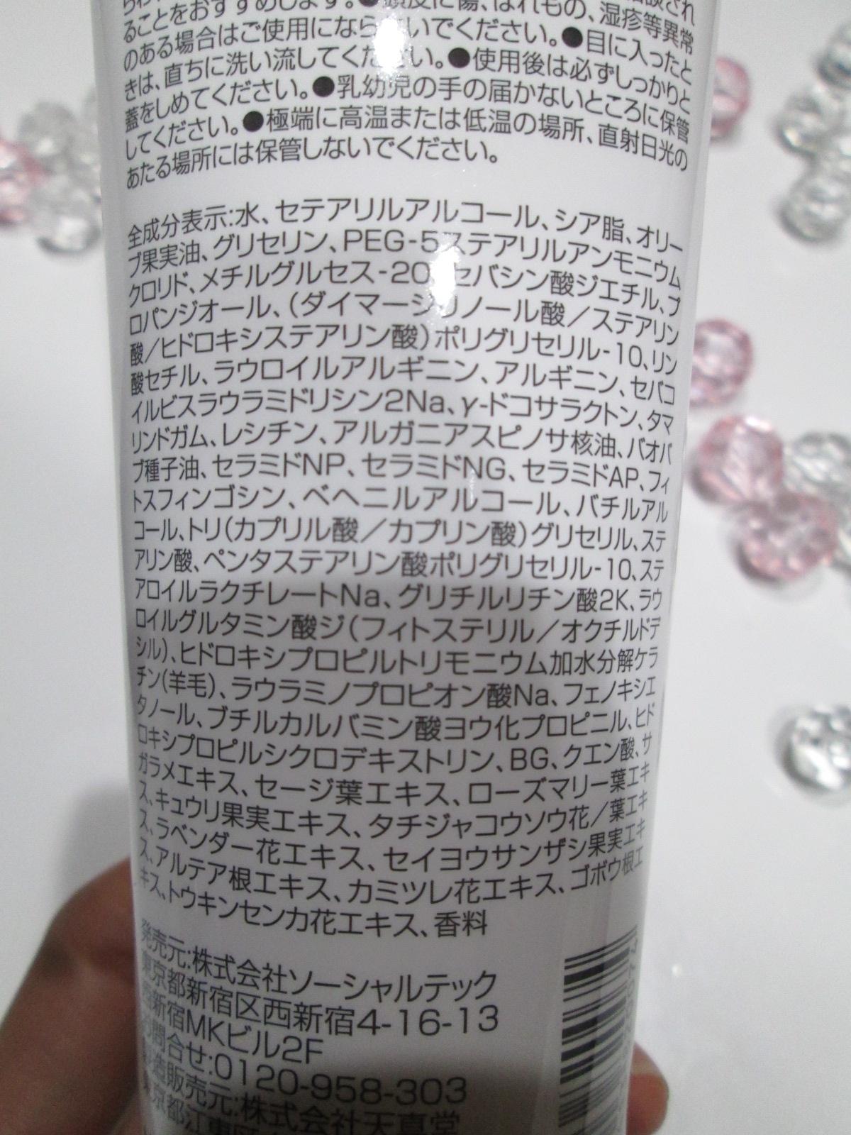 IMG_6272チャッ (9)